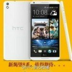 HTC Desire 8 gets more official