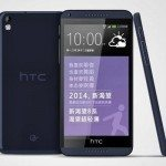 HTC Desire 8 press images emerge ahead of release
