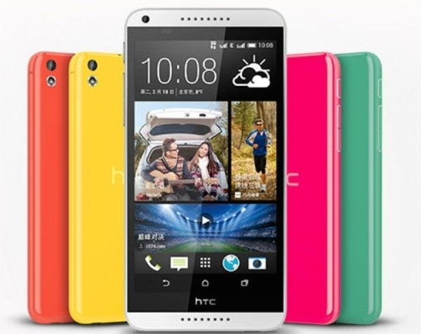 HTC Desire 816 European release and price indicator