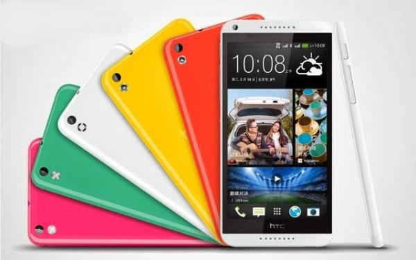 HTC Desire 816 arrives for India with pricing ...