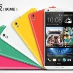 HTC Desire 816 expanded color options