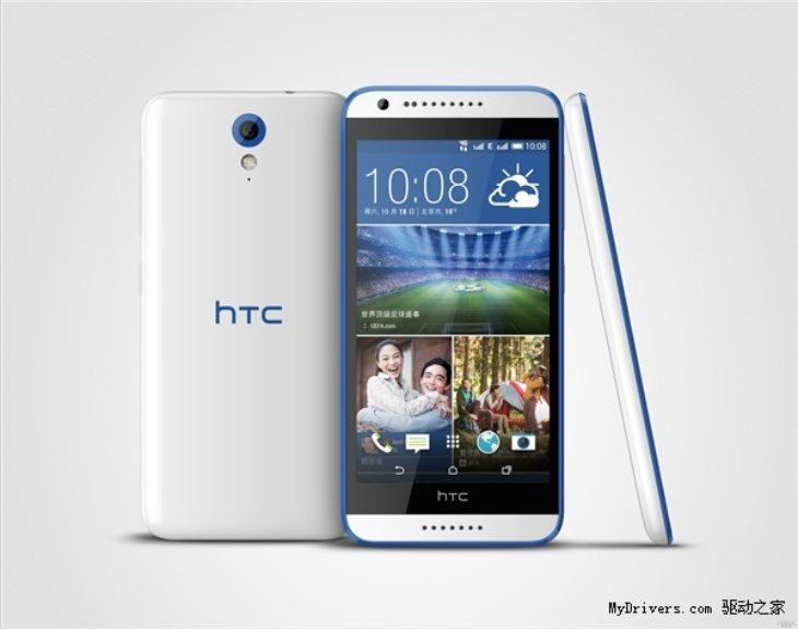 htc desire 820s price in usa perfect, damage screen
