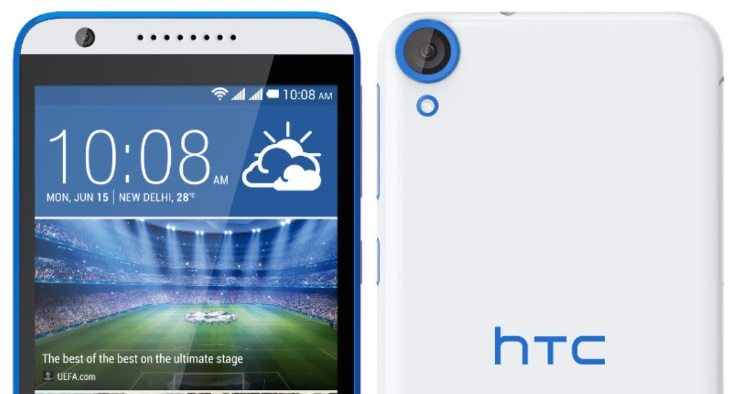 HTC Desire 820G+ price in India