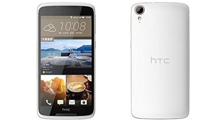 HTC Desire 828 steps up in RAM but keeps same price in India
