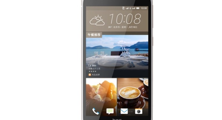 HTC Desire 828 price and pre-orders