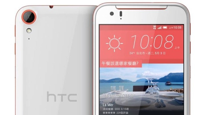 HTC Desire 830 price made official at unveiling