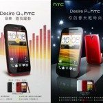 HTC Desire P, Desire Q specs and price pointers