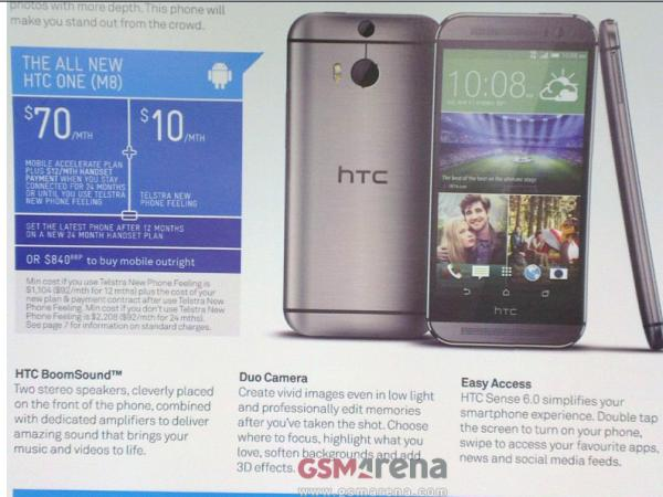 HTC M8 twin cameras explained, includes 3D feature