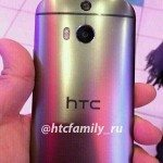 HTC M8 shows its curved shiny back