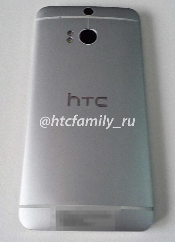HTC One 2 seen in the wild, shows cameras