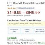 HTC One M8 Amazon price saving