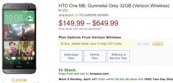 HTC One M8 Amazon price saving