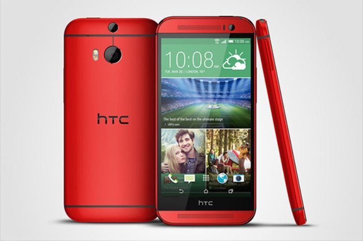 HTC One M8 in red UK network exclusive for O2