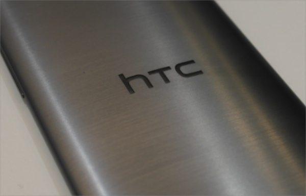 HTC One M8 vs HTC One mini 2, advantages of each