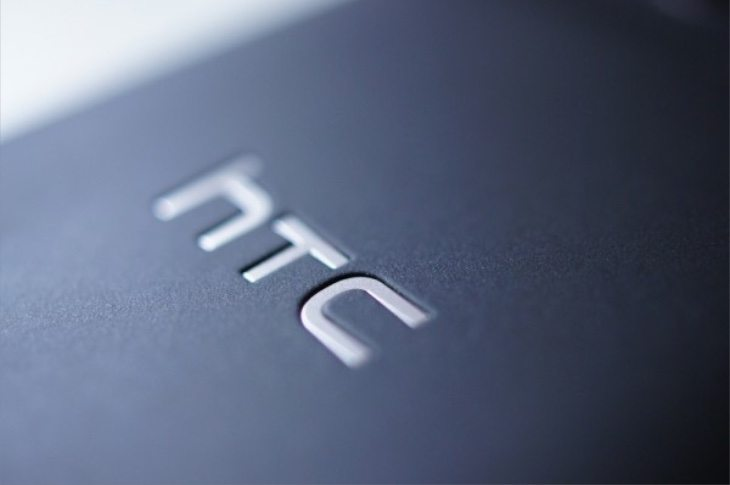 HTC One M8i leak