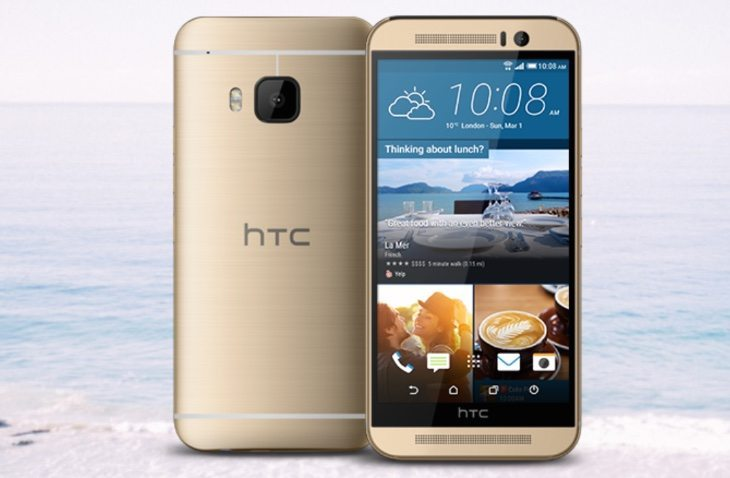 HTC One M9 shipping US