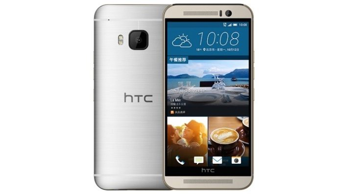 HTC One M9e goes official