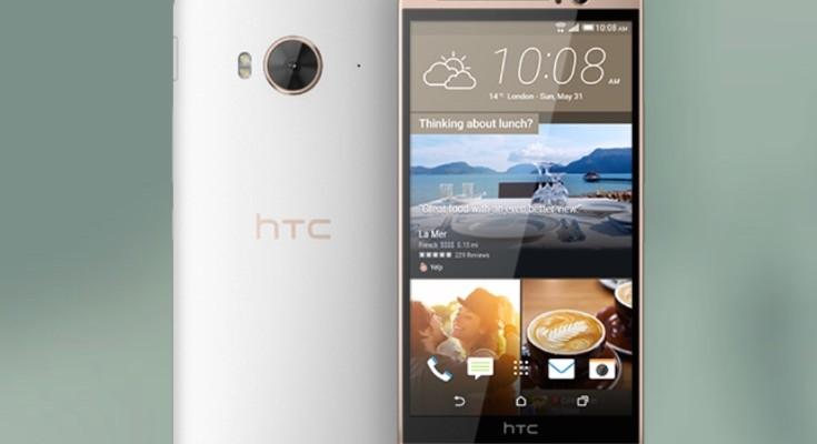 HTC One ME aka HTC One ME9