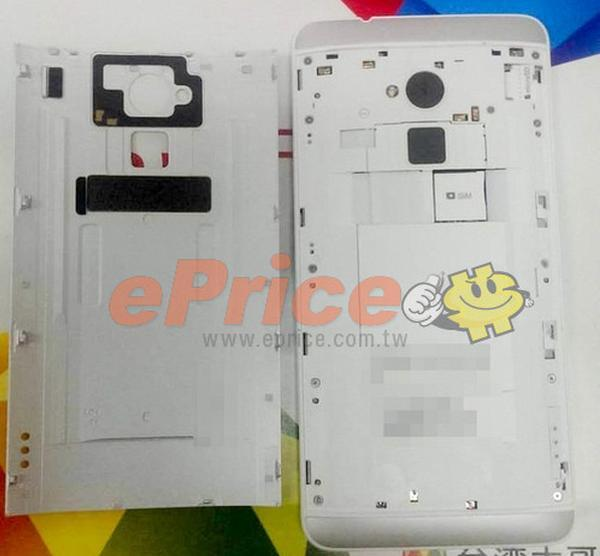 HTC One Max set for multiple launch dates
