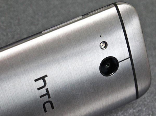 HTC One Mini 2 camera focus shows performance