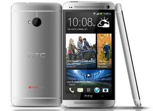 HTC One India release date mystery