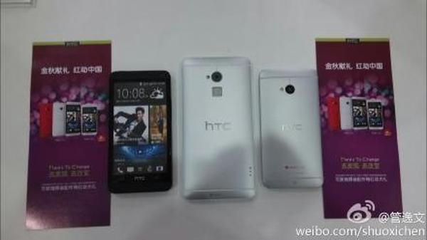HTC One max again