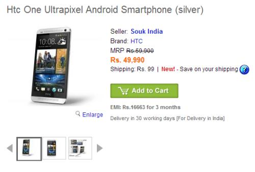 HTC One priced in India, bit of a wait