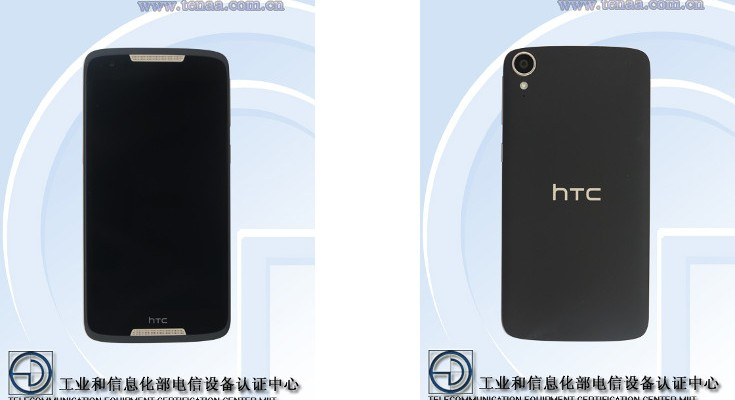 HTC Desire 828w rolls through TENAA certification in China