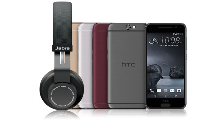 HTC Hot Deals
