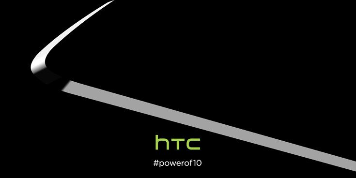 HTC One M10 may arrive with several storage options