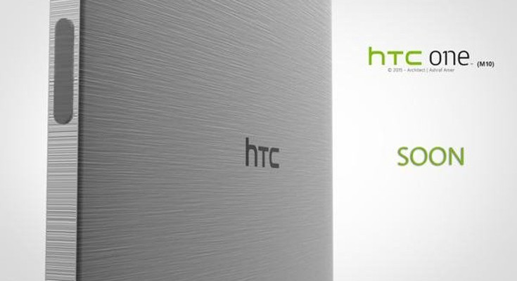 HTC One M10 rumors point towards April release