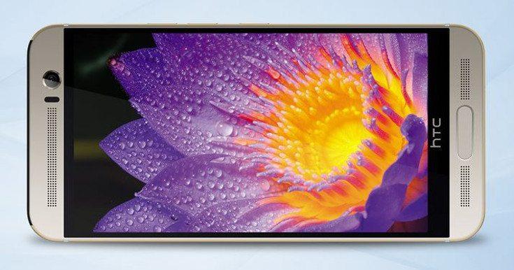 HTC One M9 Aurora
