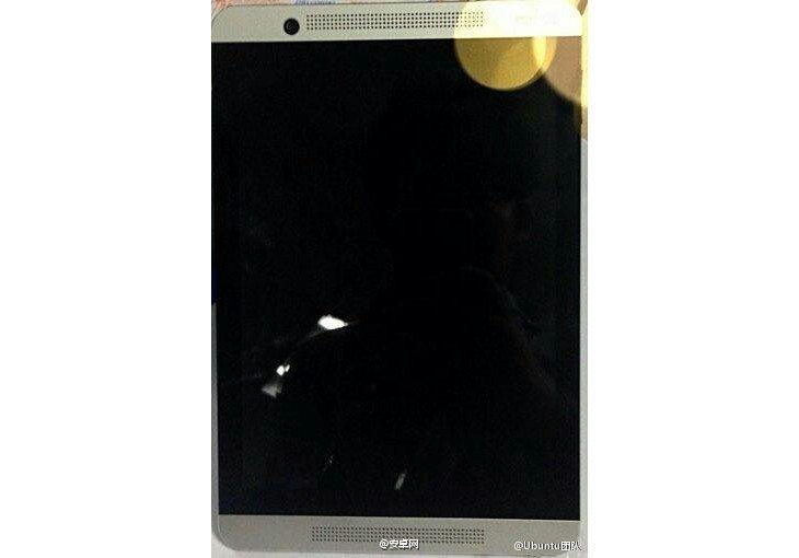HTC T1H Tablet