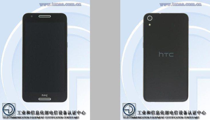 HTC WF5w