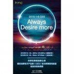 HTC Desire Teaser