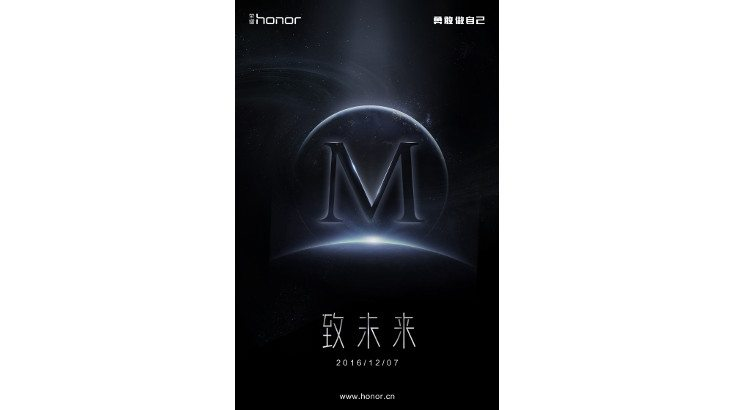honor-m-concept-phone