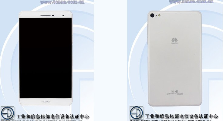 Huawei Honor X3 smiles for the Camera as it passes through TENAA