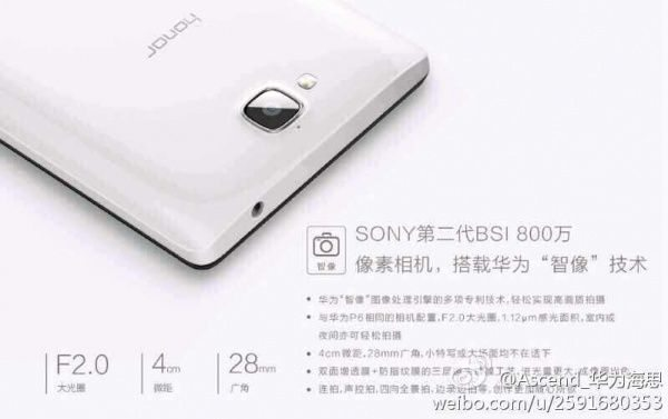 Huawei Honor 3C photos, specs emerge online pic 1