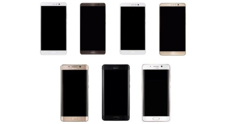 Huawei Pro Mate 9 Will Feature A Dual Curved 5.9 inch Display