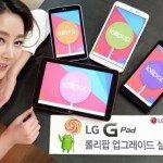LG G Pad 7.0, 8.0, 10.1