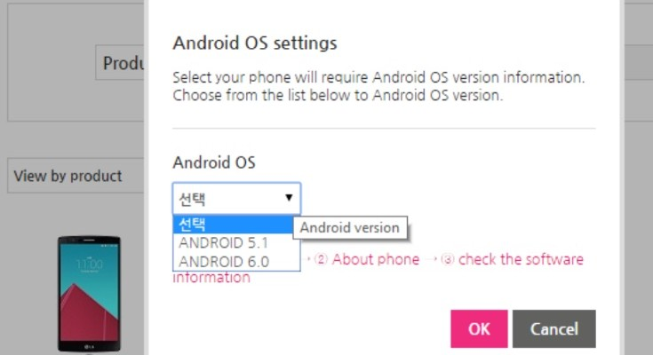 LG G3 and LG G4 models indicated for Android 6.0 update.