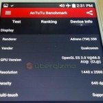 LG G3 display tech evidence grows with image