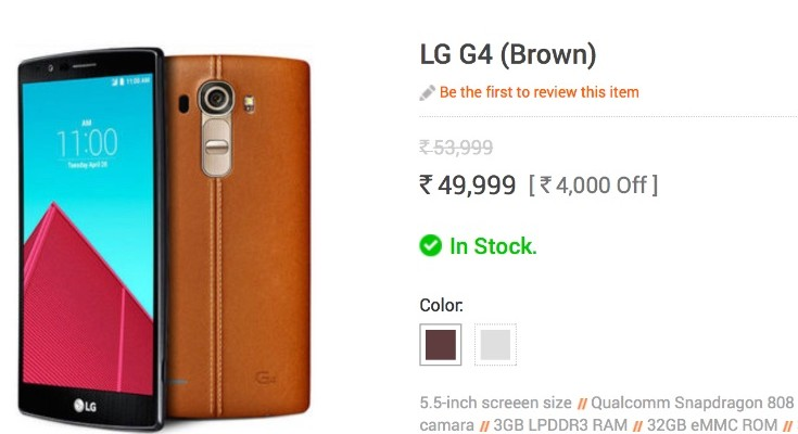 LG G4 Dual price for India, availability now