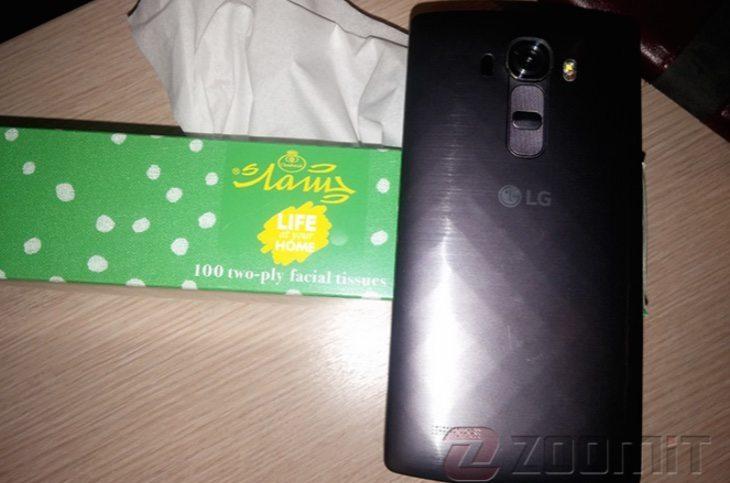 LG G4 dual SIM b