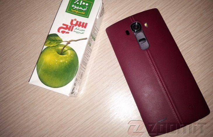 LG G4 dual SIM c