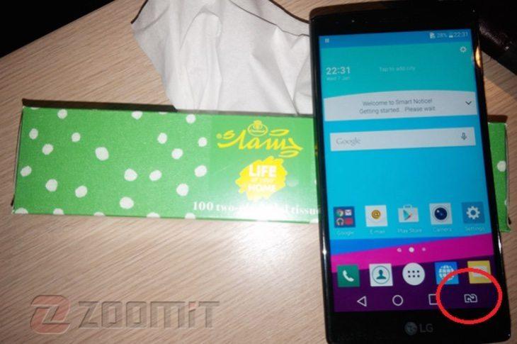 New LG G4 spot reveals dual SIM version
