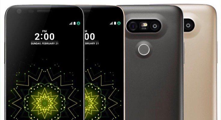 LG G5 vs Samsung Galaxy S7