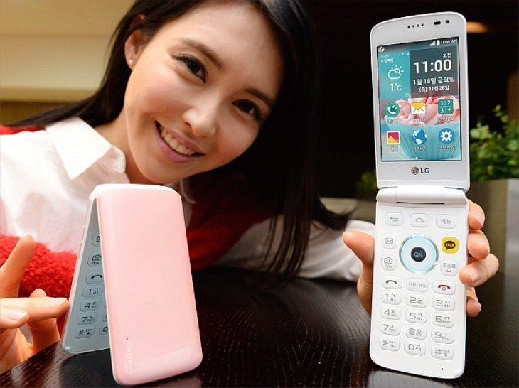 LG Ice Cream Smart launched