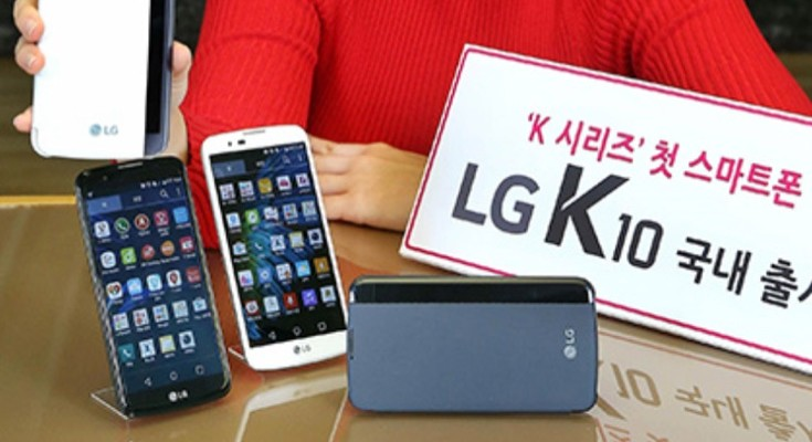 LG K10 price indicators from official launch