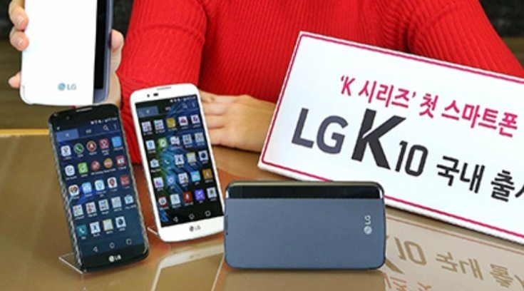 LG K10 price